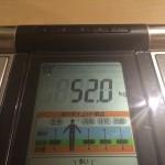 最高記録更新♪14日目-4.2kg|1ヶ月でダイエットする方法