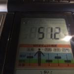 なんとか減少!16日目-5.0kg|1ヶ月でダイエットする方法