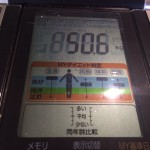 2014-02-06-08.18.53-150x150 - image