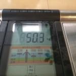 病気で減るダイエット27日目-5.9kg|短期間でダイエットする方法
