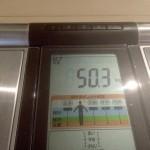 ダイエット30日目-5.9kg|短期間でダイエットする方法
