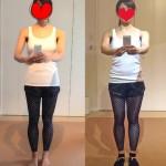 短期間集中ダイエットでリバウンドせずキープする方法|5ヶ月後経過