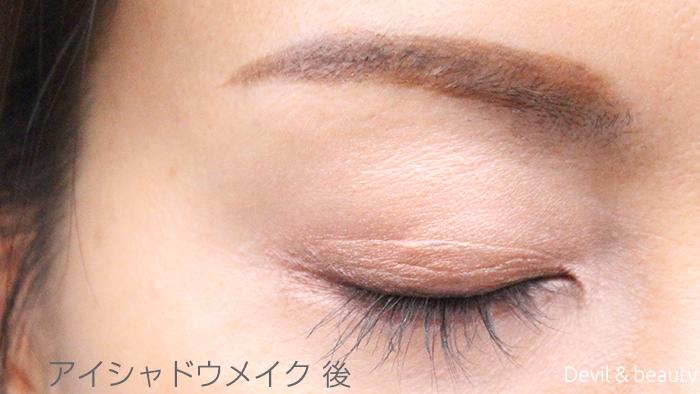 after-use-etvos-mineral-eyecolor-palette-cassis-brown2 - image