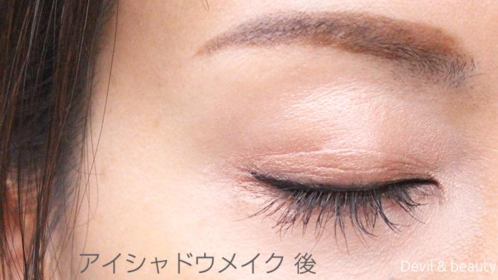 after-use-etvos-mineral-eyecolor-palette-cassis-brown4 - image