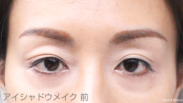 before-use-etvos-mineral-eyecolor-palette-cassis-brown1 - image