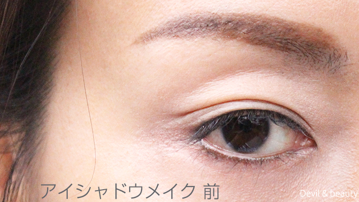 before-use-etvos-mineral-eyecolor-palette-cassis-brown3 - image