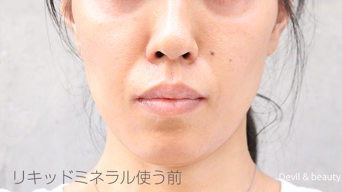 before-use-jane-iredale-liquid-minerals-amber - image