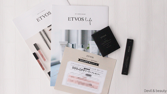 etvos-mineral-eyecolor-palette-cassis-brown7 - image