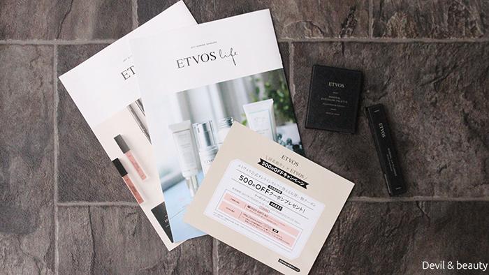 etvos-mineral-lip-plumper-sheer-black6 - image
