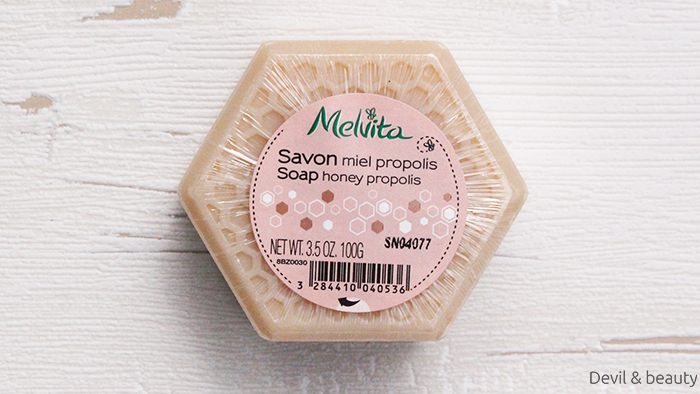 melvita-honey-propolis-soap-bar4 - image