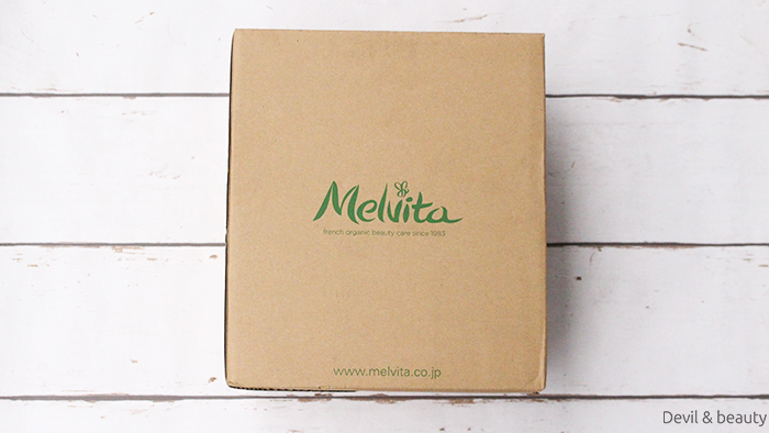 melvita-honey-propolis-soap-bar9 - image
