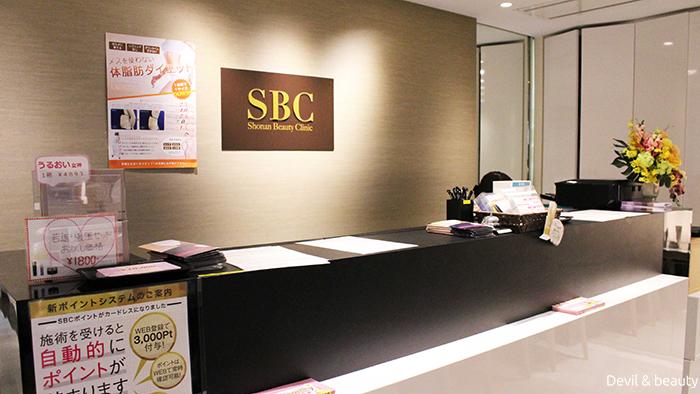 shonan-beauty-clinic-omotesandou1 - image
