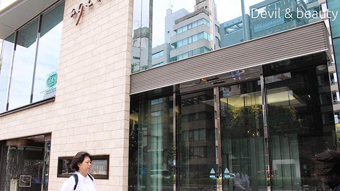 shonan-beauty-clinic-omotesandou2 - image
