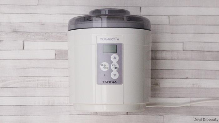 tanica-yogurtia3 - image