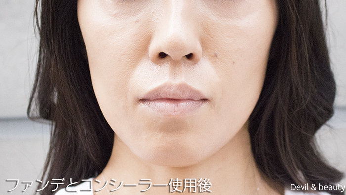 after-use-24h-cosme-premium-care-mineral-concealer1 - image