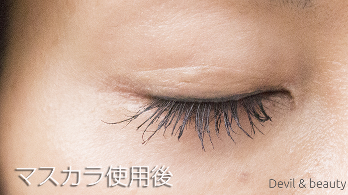 after-use-natura-glace-long-volume-mascara1 - image