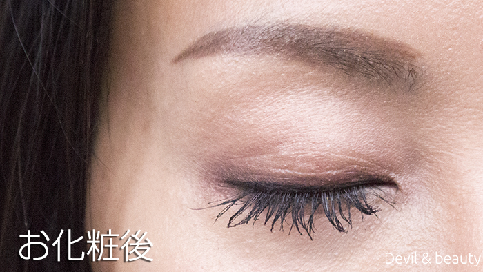 after-use-natura-glace-long-volume-mascara4 - image