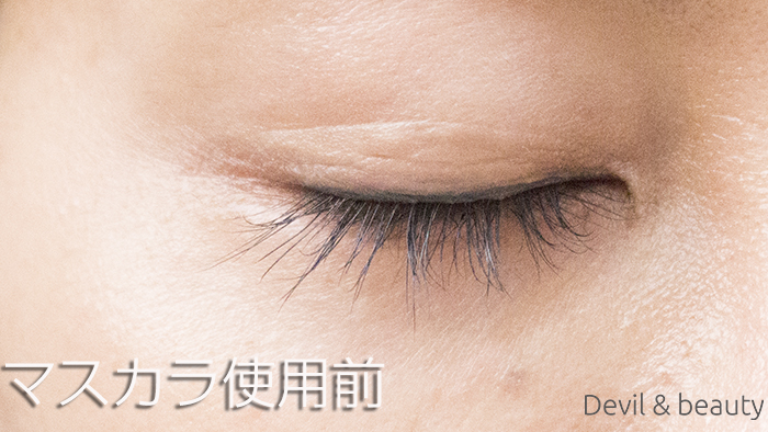 before-use-natura-glace-long-volume-mascara1 - image