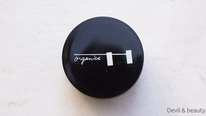 f-organics-moisture-cream6 - image