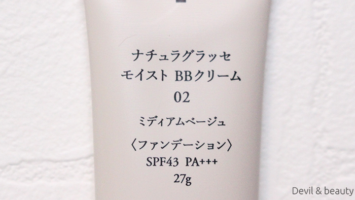 natura-glace-moist-bb-cream12 - image