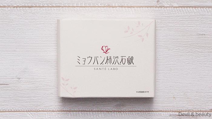 sante-labo-alum-persimmon-juice-soap3 - image
