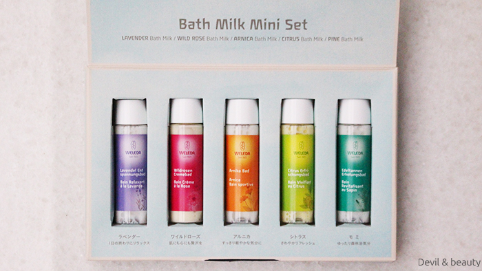 weleda-bath-milk-mini-set5 - image