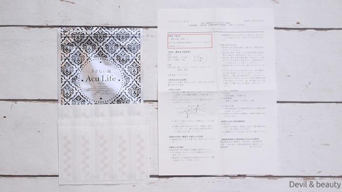 acu-life-sasanai-hari14 - image