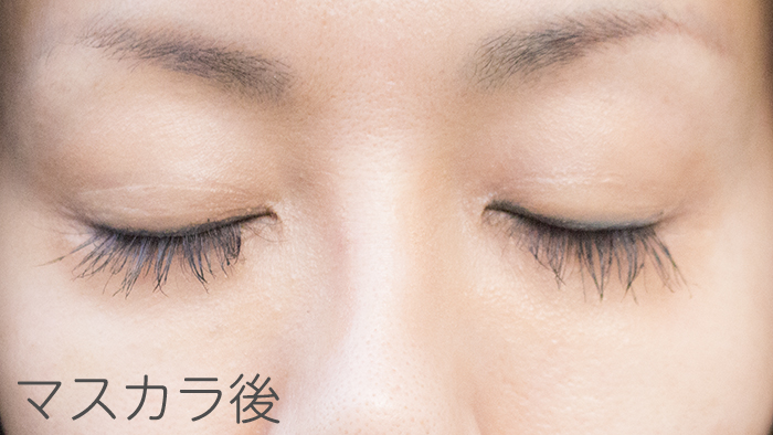 after-use-almado-cellula-long-mascara1 - image