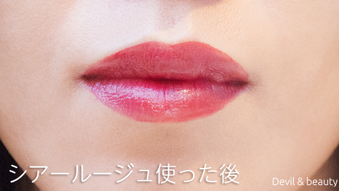 after-use-etvos-mineral-sheer-rouge-prime-red1 - image