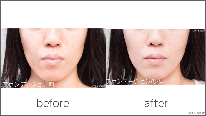 before-after-24-cosme-silky-air-veil-mineral-foundation1 - image