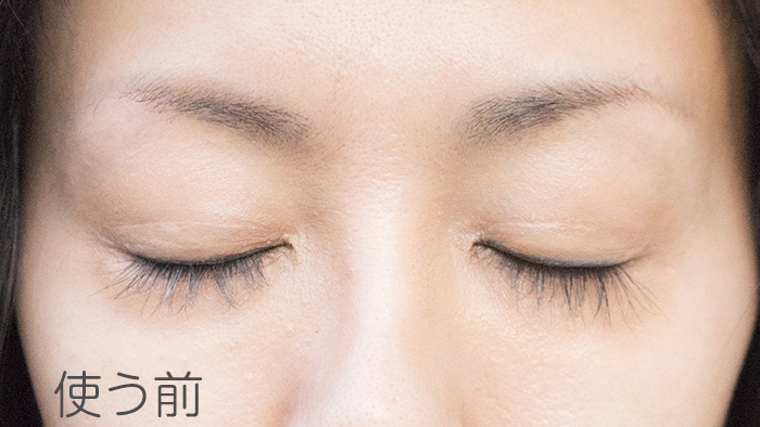 before-use-almado-cellula-long-mascara1 - image
