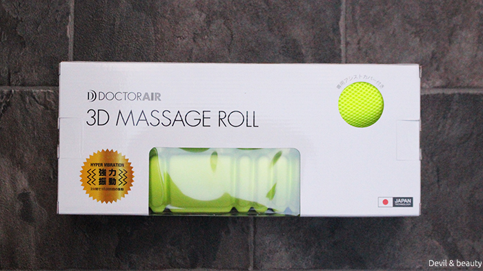 doctor-air-3d-massage-roll3 - image