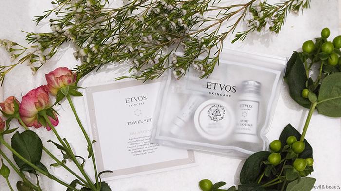etvos-travel-set-balanging1 - image