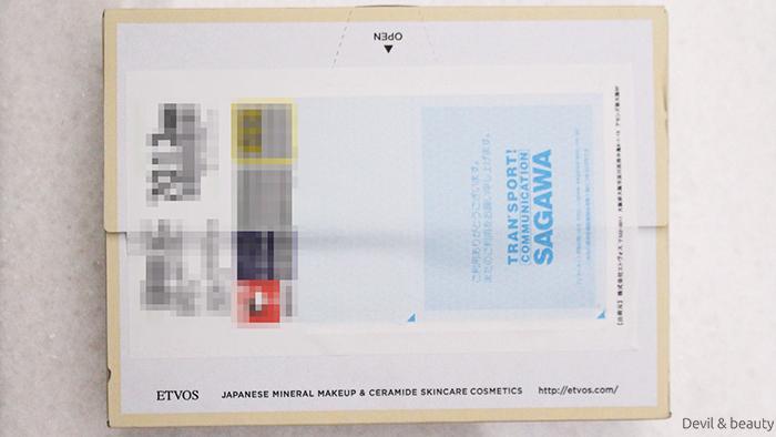 etvos-travel-set-balanging3 - image