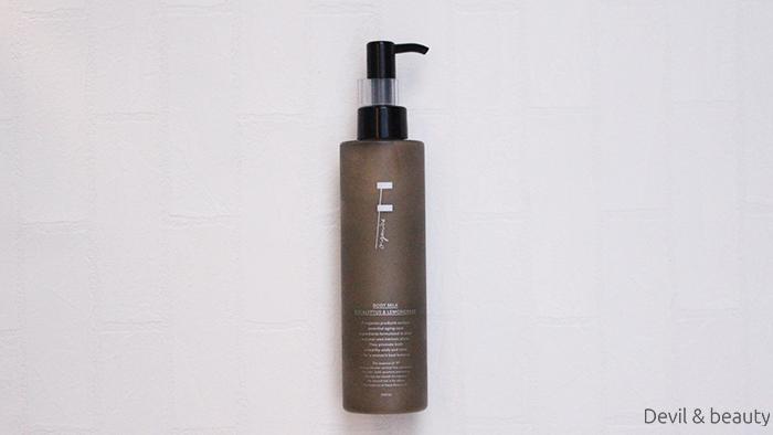 f-organics-body-milk-eucalyptus-lemongrass3 - image