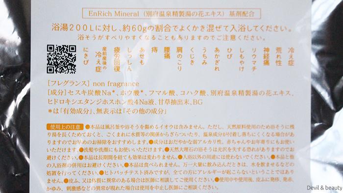 oflay-muku4 - image