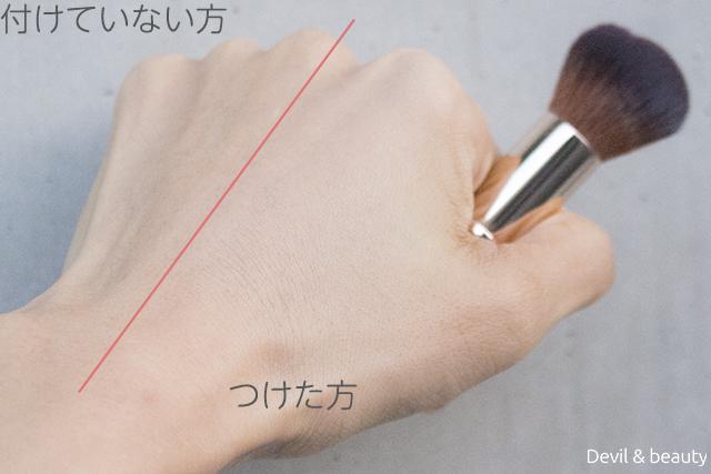 after-use-yaman-medicated-whitening-foundation-hand - image