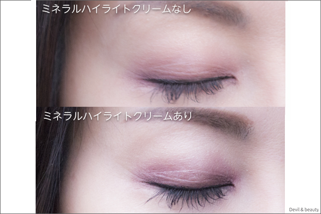 before-after-etvos-mineral-classy-shadow-mauve-brown-mineral-highlight-cream1 - image