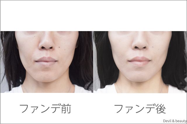 before-after-yaman-medicated-whitening-foundation1 - image