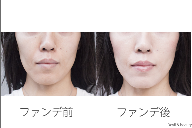 before-after-yaman-medicated-whitening-foundation3 - image