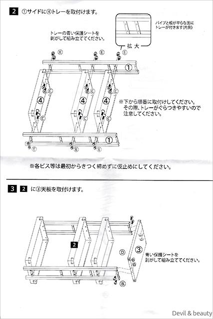frames-sons-serving-cart23 - image