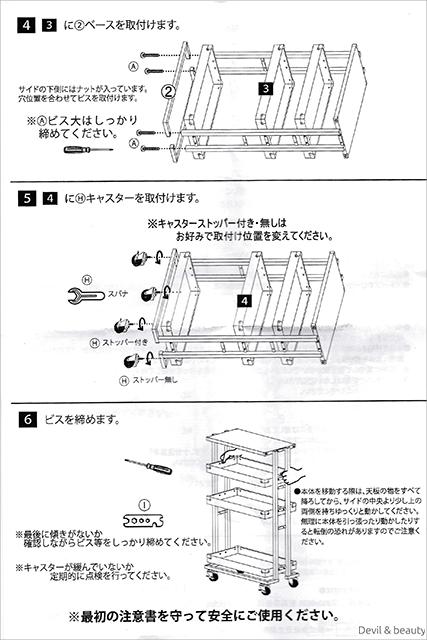 frames-sons-serving-cart24 - image