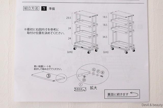 frames-sons-serving-cart6 - image