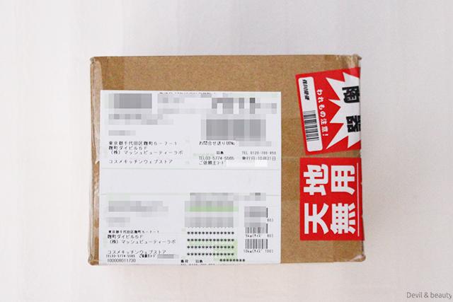 oisesan-okiyome-koi-spray11 - image
