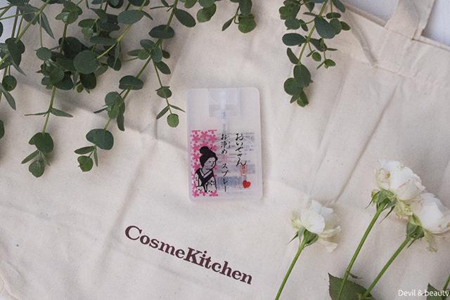 oisesan-okiyome-koi-spray2 - image