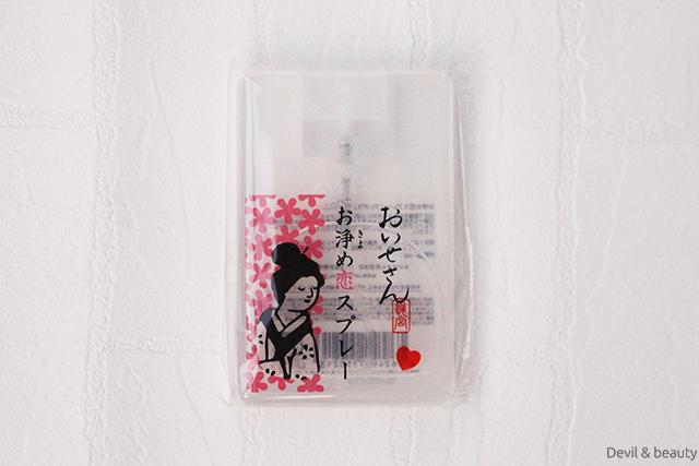 oisesan-okiyome-koi-spray3 - image