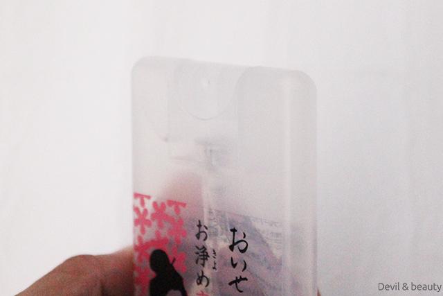 oisesan-okiyome-koi-spray6 - image