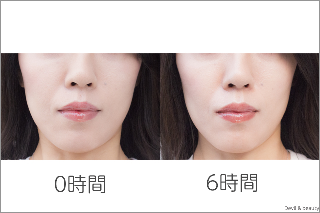 yaman-medicated-whitening-foundation-6hour-comparison-experiment10 - image