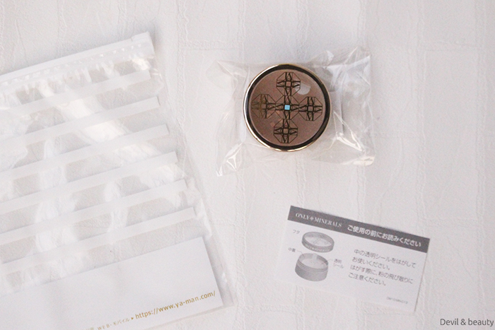 yaman-medicated-whitening-foundation21 - image