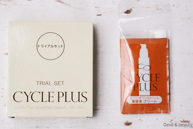 cycleplus-trial-set12 - image